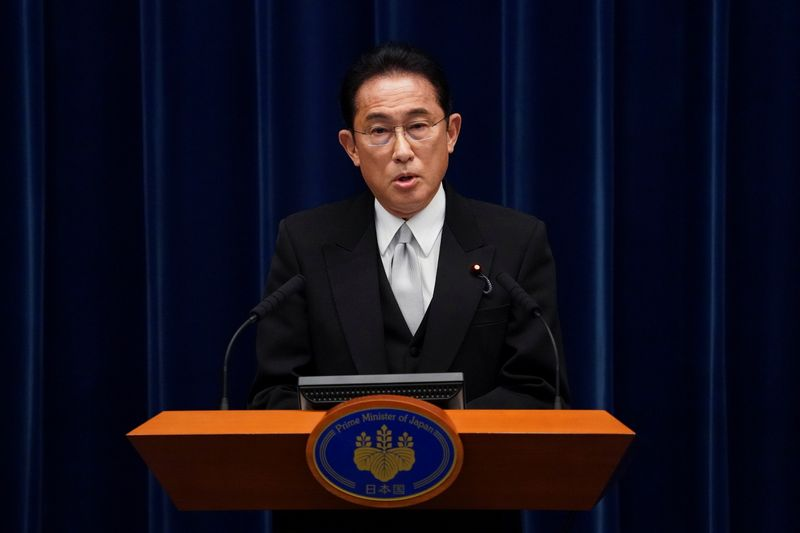 FILE PHOTO: Fumio Kishida, Japan's prime minister, attends a news conference at the prime minister's official residence in Tokyo