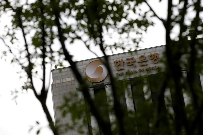 FILE PHOTO: The logo of the Bank of Korea is seen on the top of its building in Seoul