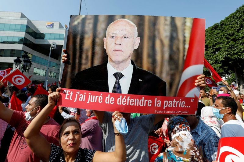 FILE PHOTO: Supporters of Tunisian President Kais Saied rally in Tunis