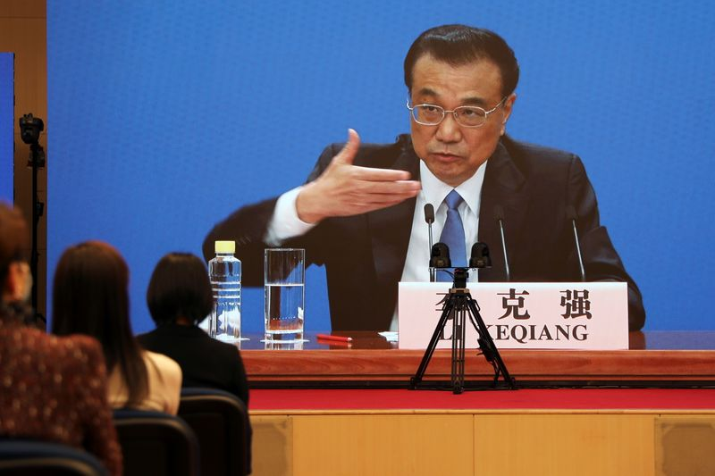 FILE PHOTO: Chinese Premier Li Keqiang during a news conference following the closing session of NPC in Beijing